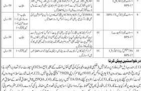 Port Qasim Authority Karachi Jobs 2020