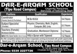 Dar-e-Arqam School Rawalpindi Jobs 2020