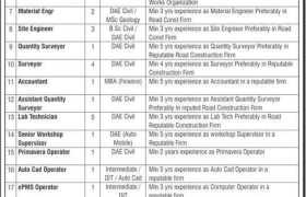 FWO Balochistan Jobs 2020