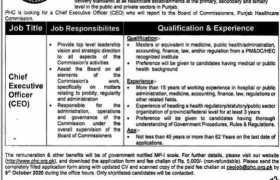 Punjab Healthcare Commission Jobs 2020