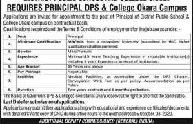 DPS & College Okara Campus Jobs 2020