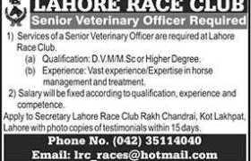 Lahore Race Club Jobs 2020