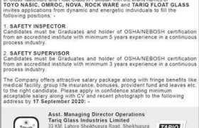 Tariq Glass Industries Limited Jobs 2020