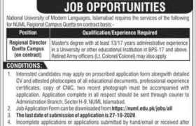 NUML Quetta Campus Jobs 2020