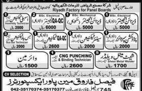 Riyadh Panel Boards Factory Jobs 2020