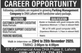 Parking Management Company Jobs 2020