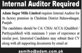 Adam Sugar Mills Jobs 2020