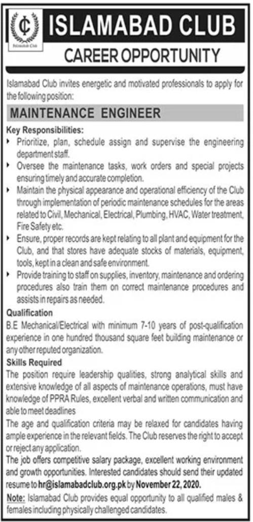 Islamabad Club Jobs 2020