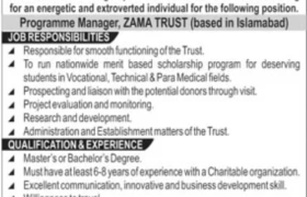 Premier Group Islamabad Jobs 2020