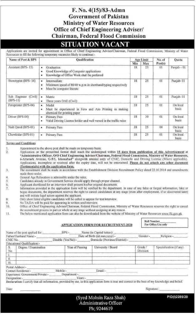 Ministry of Water Resources Jobs 2020