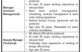KS&EWL Jobs 2021