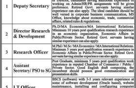FCCI Faisalabad Jobs 2021