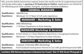 MG Sialkot Jobs 2021