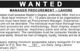 Procurement Jobs in Lahore 2021