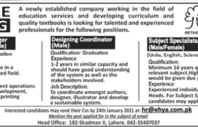 Ehya Education Services Lahore Jobs 2021