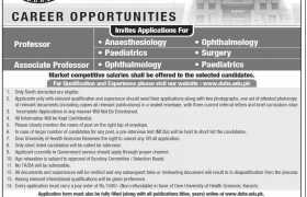 DUHS Karachi Jobs 2021