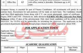 Khyber Pakhtunkhwa Government Jobs 2021