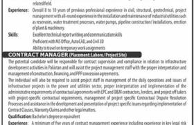 Taseer Hadi & Co Jobs 2021