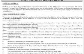 MEPCO Jobs 2021