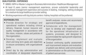 Shifa International Hospitals Ltd Jobs 2021