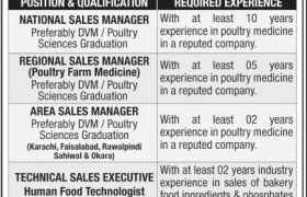 Bio-Vet Pvt Ltd Jobs 2021
