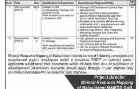Mineral Resource Mapping Balochistan Jobs 2021