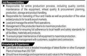 Premier Flour Mill Jobs 2021
