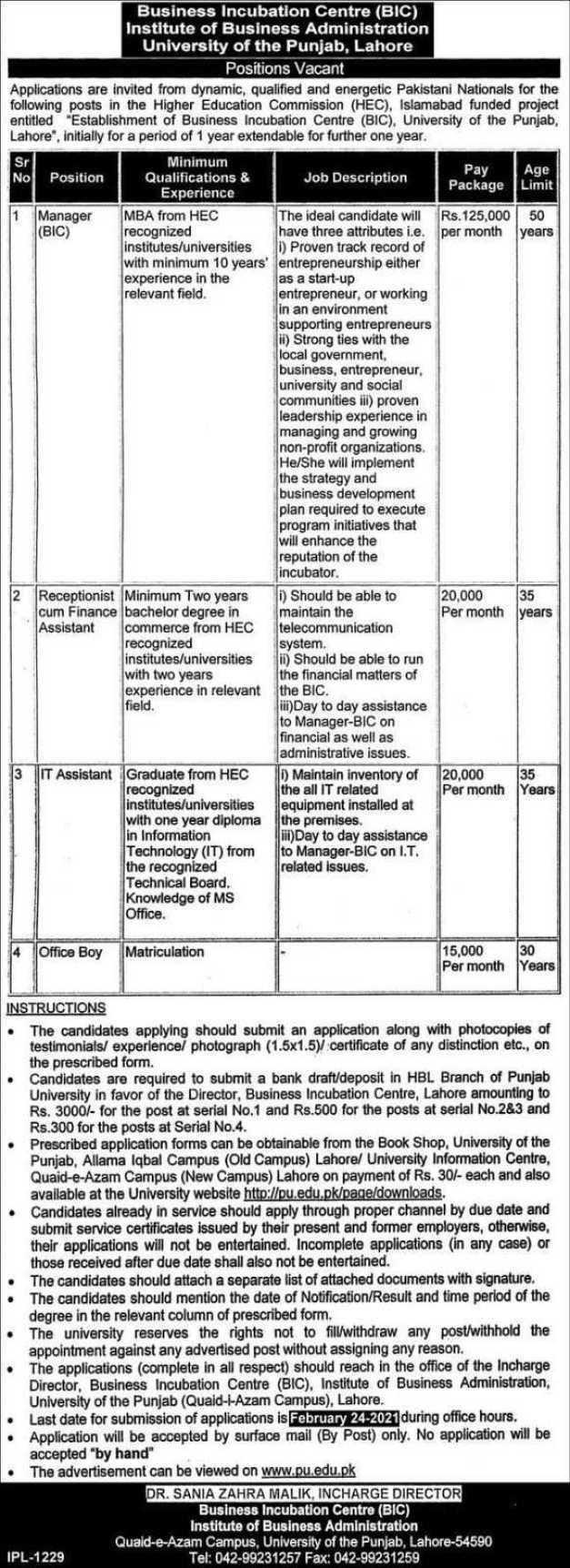 University of Punjab Lahore Jobs 2021