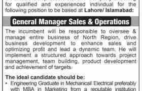 Greaves Pakistan Pvt Limited Jobs 2021