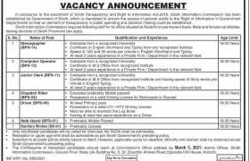 Sindh Information Commission Jobs 2021