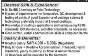 Oscar Paints Saudi Arabia Jobs 2021