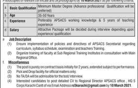 APSAC Hyderabad & Pano Aqil Jobs 2021