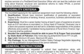 Punjab Provincial Co-Operative Bank Jobs 2021
