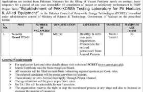Jobs in Ministry of Science & Technology 2021