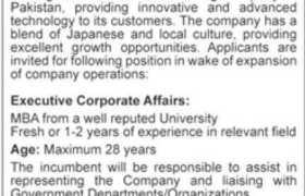 Jobs in Honda Atlas Cars Pakistan Limited 2021