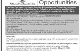 Jobs in Pakistan Petroleum Limited 2021