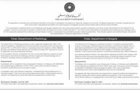 Jobs in The Aga Khan University Karachi 2021