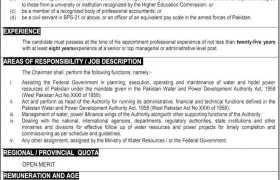 Jobs in WAPDA 2021