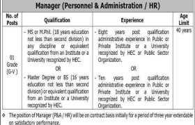NFC-IEFR Faisalabad Jobs 2021