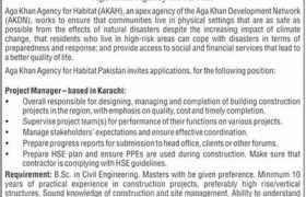 Aga Khan Agency for Habitat Jobs 2021