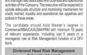 Pak China Investment Company Limited Jobs 2021