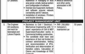 PRIMACO Islamabad Jobs 2021