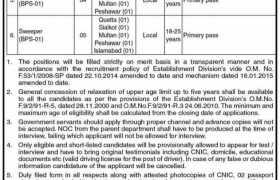 Animal Quarantine Department Karachi Jobs 2021
