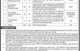 Quaid-i-Azam University Islamabad Jobs 2021