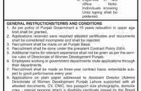 Directorate of Women Development Jobs 2021