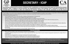 Jobs in ICAP Karachi 2021