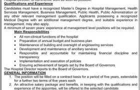 Jobs in Ayub Medical College Abbottabad 2021