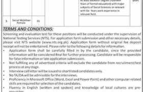 Jobs in DC Office Swat 2021