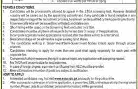 MTI Appellate Tribunal Peshawar Jobs 2021