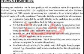 Commissioner Hazara Office Jobs 2021